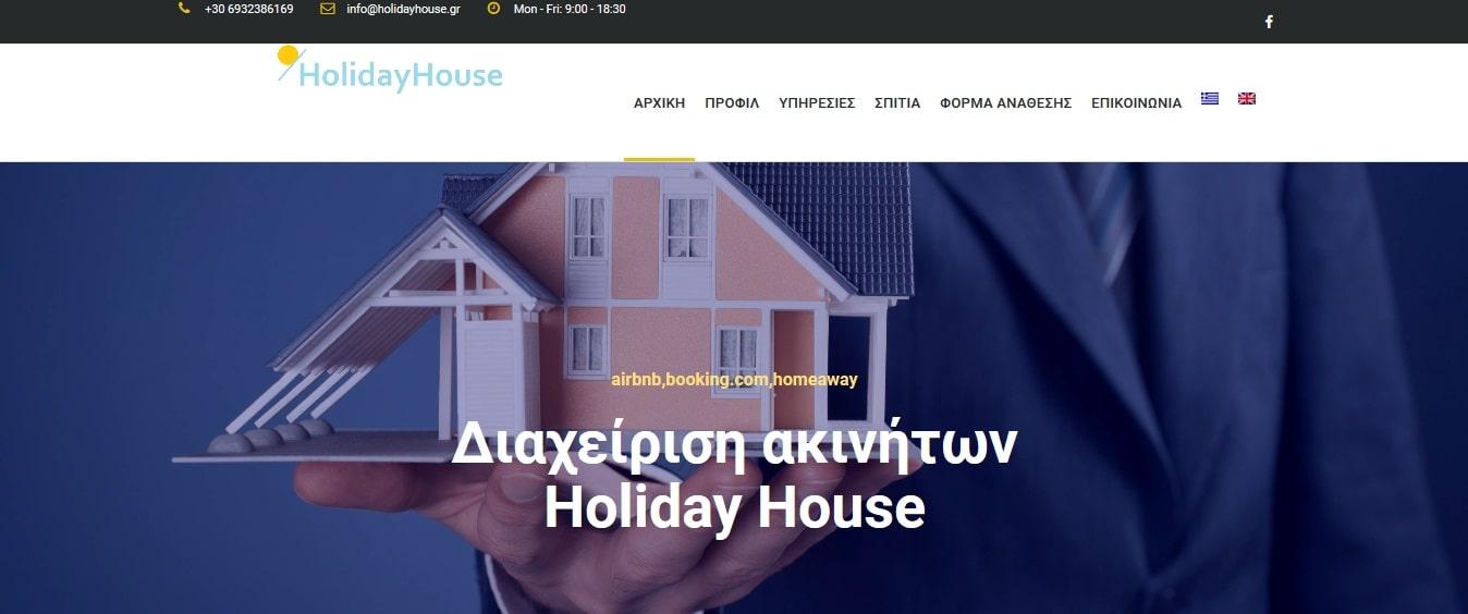 υπηρεσίες διαχείρισης ακινήτων airbnb,booking-min