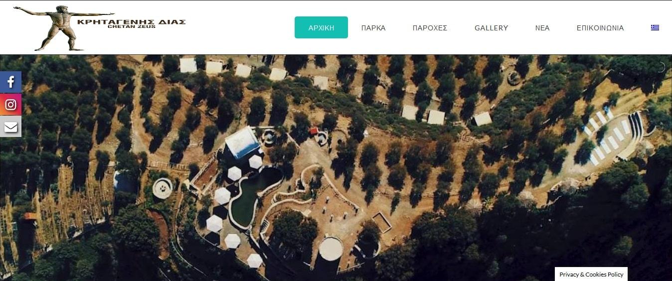 Cretanzeuspark -Το μεγαλύτερο θεματικό πάρκο στην Κρήτη-min