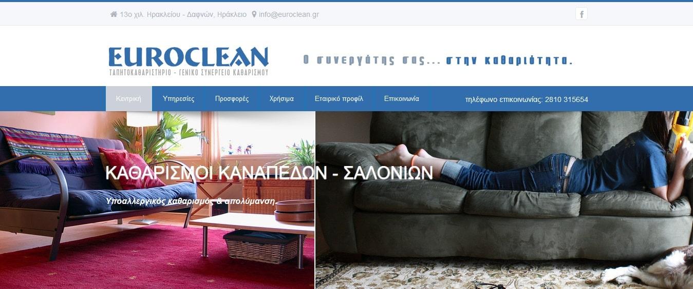 Euroclean Καθαρισμοί χαλιών - Γενικό συνεργείο καθαρισμών Ηράκλειο, Κρήτης-min
