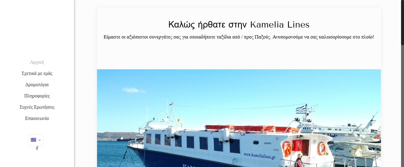 Kamelia Lines-min