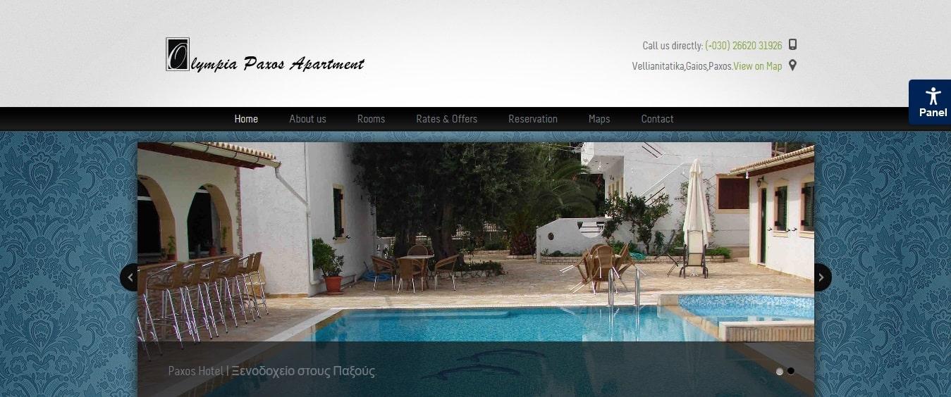 Paxos Hotel Ξενοδοχείο στους Παξούς-min