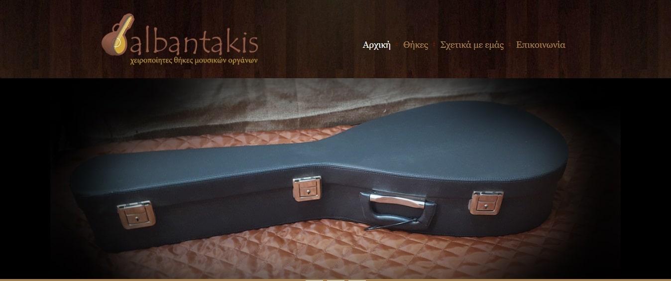 albantakis Χειροποίητες θήκες βαλίτσες μουσικών οργάνων-min